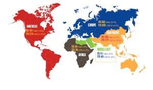 toerisme in 2014