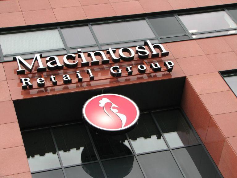 5e8db18f2ec Onderzoek naar Macintosh duurt mogelijk nog tot 2019