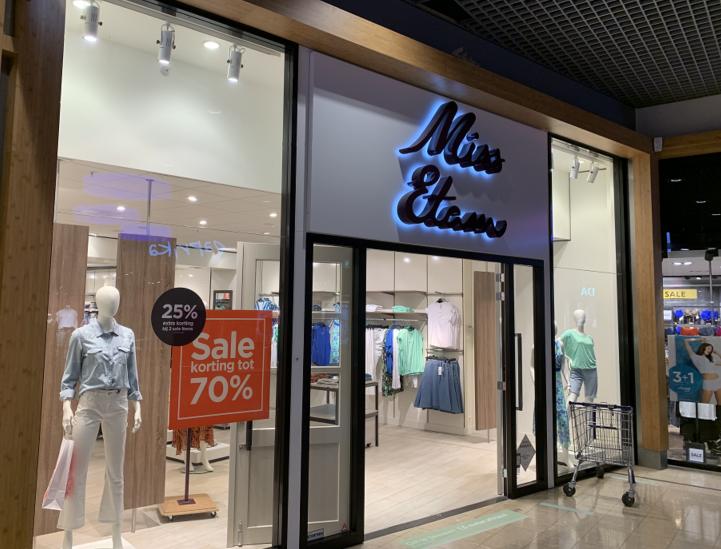 retailtrends.nl