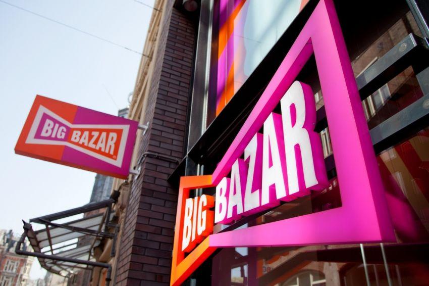 big bazar vs spencers Big bazaar: bb-udaipur-the celebration mall: udaipur: 3693: big bazaar: bb-pune-sinhagad road-abhiruchi mall: pune: 2613: big bazaar: bb-pune-xion mall: pune.