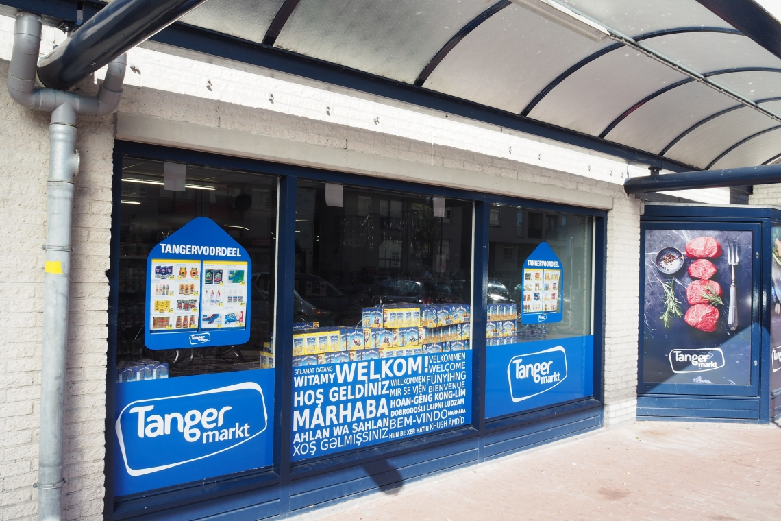 Tanger markt wil naar alle grote steden for Tanger amsterdam