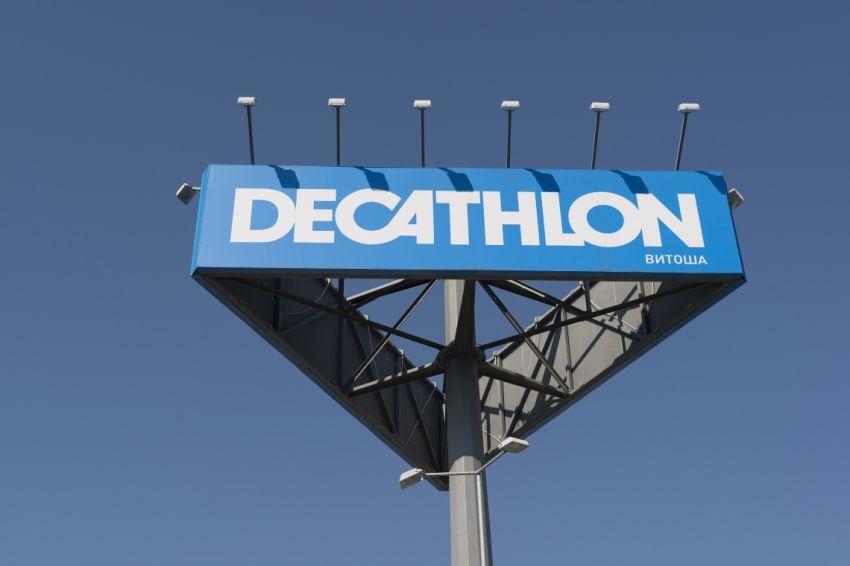 bdf08e72f Decathlon ook naar Utrechtse binnenstad  - RetailNews.nl