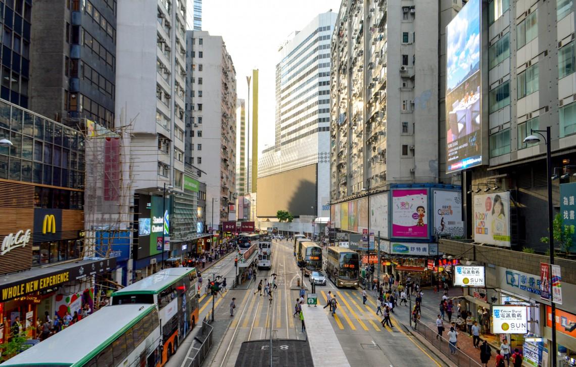 39 s werelds duurste winkelstraat in hongkong wat zijn de for Kruidvat barneveld